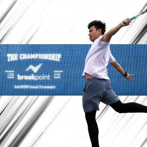 第 5 屆 breakpoint 盃全國分級網球賽